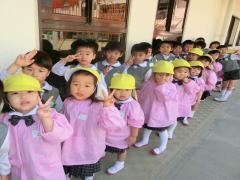 にこにこえがおみーつけた | 鶴山台国際幼稚園
